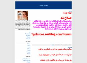 jahizegolaroos.blogfa.com