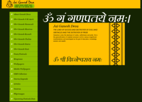 jaiganeshdeva.com