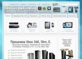 jailbreak.com.ua