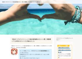 jailbreaktweak.mods.jp