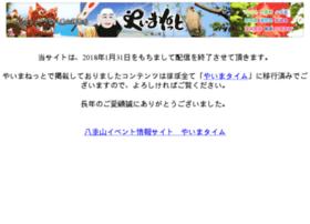 jaima.net