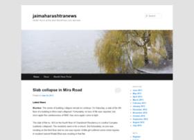 jaimaharashtranews.wordpress.com