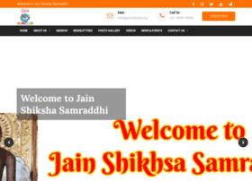 jainshiksha.org