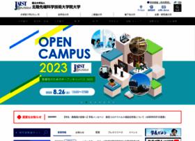 jaist.ac.jp
