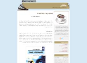 jaketabi.blog.ir