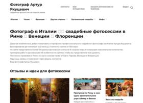 jakutsevich.ru