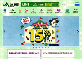 jakyoto.com