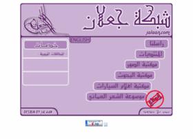 jalaan.com