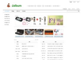 jalbum.com