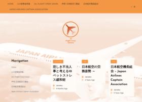 jalcrew.jp