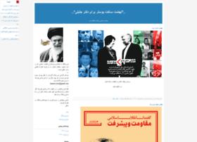 jalili-posters.blogfa.com