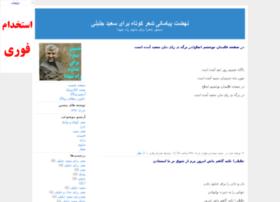 jalilipoems.blogfa.com