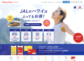 jaloalo.jp
