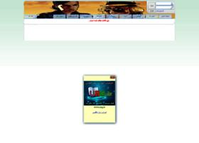 jalson.miyanali.com