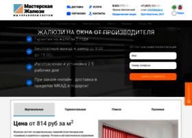jaluse.ru