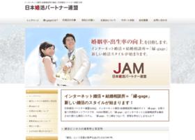 jam-engage.com