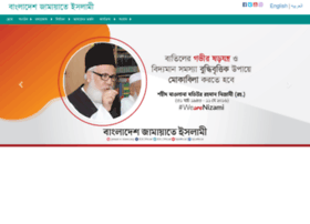 jamaat e islami org info bangladesh jamaat e islami