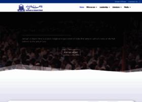 jamaateislamihind.org