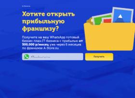 jamaero.ru