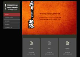 jamakaran.com