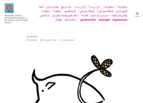 jamali.info