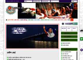 jamalpur.gov.bd