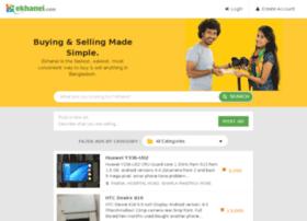 jamalpurcity.olx.com.bd