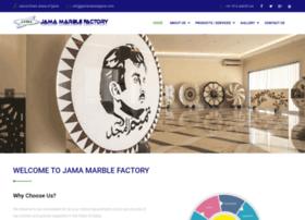 jamamarbleqatar.com