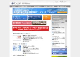 jamas.gr.jp