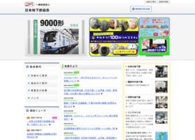 jametro.or.jp