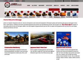 jamex.co.jp