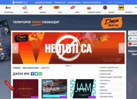 jamfm.com.ua