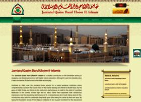 jamiatulqasim.com