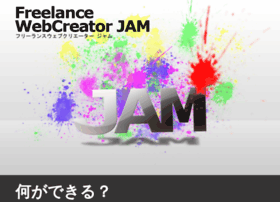 jamisjam.com