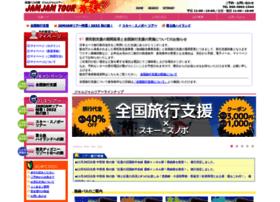 jamjamtour.jp