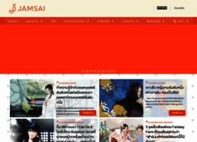 jamsai.com