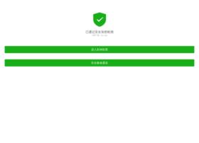 jamtanganunik.com