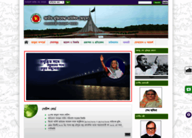 jamuka.gov.bd