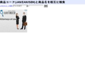 jan.bizwing.jp