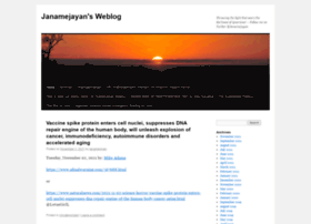 janamejayan.wordpress.com