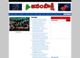 janamsakshi.org