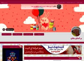 jananeman.niniweblog.com