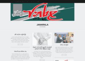 janarala.wordpress.com