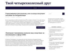 jancel.ru