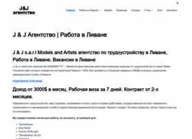 jandj-sarl.com