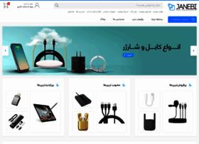 janebi.com