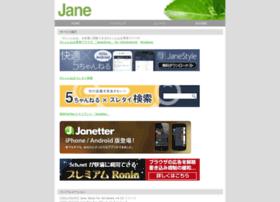 janesoft.net