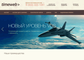 janet.timeweb.ru