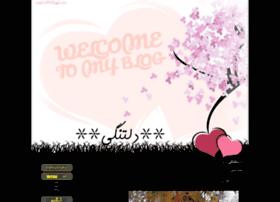 janfaza88.blogfa.com