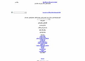 jangenarm-iman.blogfa.com
